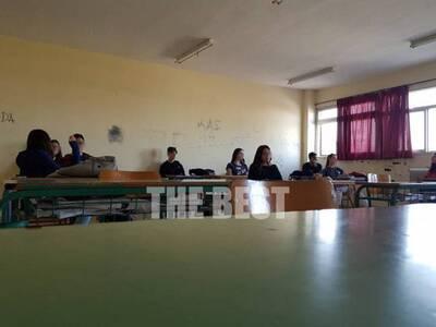 8 από τους 41 μαθητές πήγαν σήμερα σε Λύ...