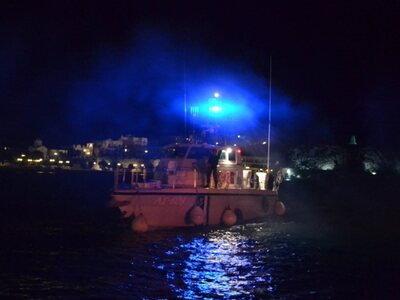 Κρήτη: Βρήκαν ζευγάρι μετά από 24 ώρες- ...