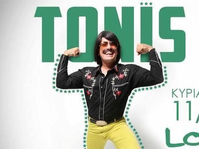 Την Κυριακή το βράδυ live στο Διακοπτό ο Tonis Sfinos