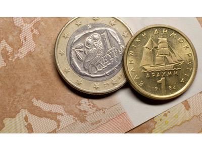 Ευρώ - Δραχμή: Η σύγκρουση δύο κόσμων