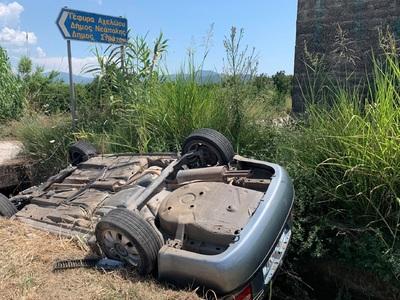 Αιτωλοακαρνανία: Ι.Χ. εξετράπη κι έπεσε ...