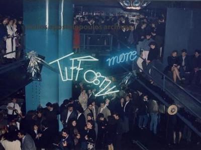 Tiffany's : Το πρώτο club στην Ελλάδα που έπαιξε ελληνικά κι έκλεινε στις 10 το πρωί!