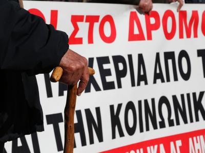 Νέο Ασφαλιστικό:Πλαφόν 2.000 ευρώ μεικτά για τις κύριες συντάξεις - Καταργείται η εξαίρεση των βουλευτών