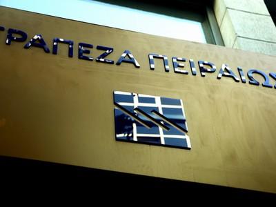 ΜΜΕ και τραπεζική διαφήμιση: 21 εκ. ευρώ το 2018 από Πειραιώς-Alpha