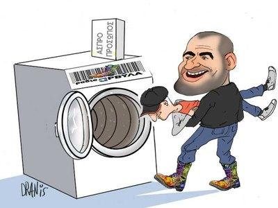 Το πλυντήριο του Ράδιο Αρβύλα για το Νίκο Μαστοράκη... με το πενάκι του Dranis