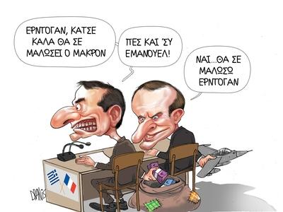 Η «συμμαχία» Ελλάδας- Γαλλίας απέναντι σ...