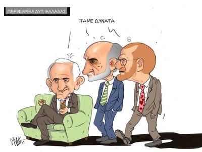 Οι περιφερειακές εκλογές με το πενάκι του Dranis