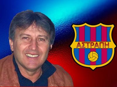 Ο Νίκος Σταθόπουλος νέος προπονητής της Αστραπής