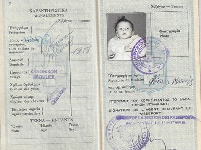 Το διαβατήριο της για να ταξιδέψει στην Αμερική