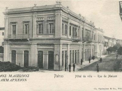 Ποιοι διετέλεσαν Δήμαρχοι Πατρέων από το 1829 έως σήμερα