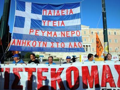 ΓΣΕΕ: 24ωρη απεργία στις 27 Νοεμβρίου