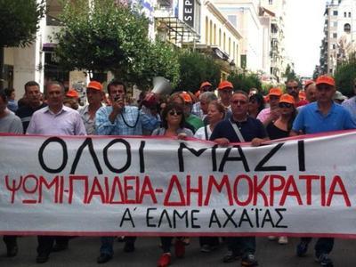 Η Α' ΕΛΜΕ Αχαΐας συμμετέχει στη συγκέντρωση την Πέμπτη ενάντια στο νομοσχέδιο Βρούτση