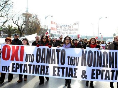 Πάτρα: Η ΑΔΕΔΥ στο πλευρό των εργαζομένων ΟΕΚ - Εργατικής Εστίας