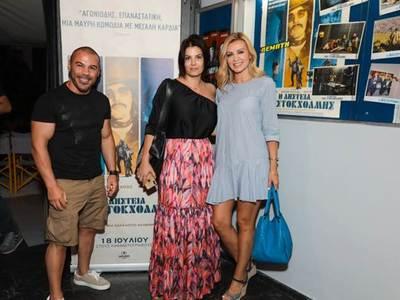 """Λαμπερή πρεμιέρα του φιλμ """"Η Ληστεία της Στοκχόλμης"""" στο Κολωνάκι - Παρέστη η Μαρία Κορινθίου"""