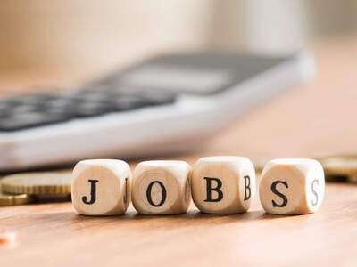 Ζητούνται άτομα για πλήρη απασχόληση σε ...
