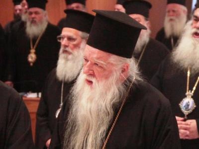 Πιστοποιητικό… θρησκευτικής νομιμότητας ζητά από τον Τσίπρα ο Αμβρόσιος!