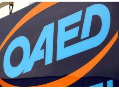 oaed.gr: Τέλος για το επίδομα μητρότητας