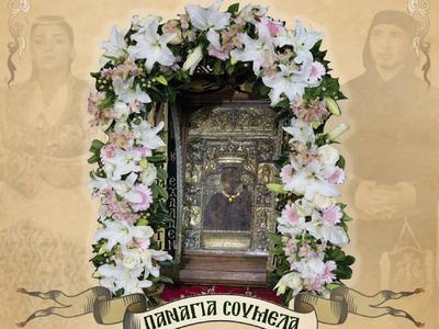 Για 7 μέρες στην Πάτρα η εικόνα - ιερό κειμήλιο της Παναγίας Σουμελά