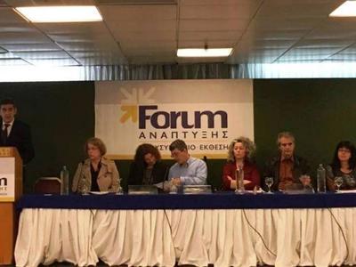Η δύναμη της προσφοράς στην εκδήλωση της Περιφέρειας στο 19ο forum ανάπτυξης