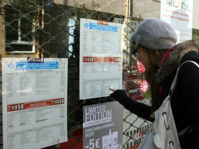 Αχαΐα: Κλειστά σήμερα τα φαρμακεία- Απεργούν οι φαρμακοποιοί - Ποια θα λειτουργήσουν