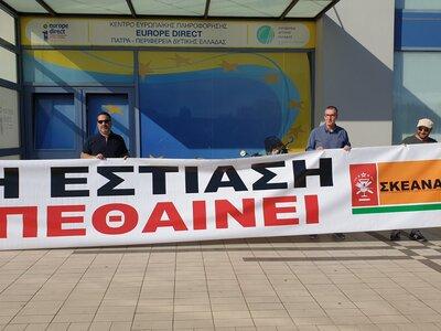 """Διαμαρτυρία με σύνθημα """"Η εστίαση πεθαίνει"""" έγινε έξω από την Περιφέρεια Δυτικής Ελλάδας"""