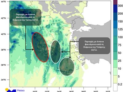Χάρτης 2. Εκτιμώμενο αθροιστικό ύψος βροχής κατά τη διάρκεια του διημέρου Τρίτης 12/11 και Τετάρτης 13/11/2019. Με κύκλο περικλείονται οι περιοχές όπου αναμένονται τα έντονα φαινόμενα. meteo.gr