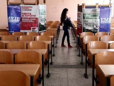 Αγρίνιο: Ζητούν επανίδρυση του τμήματος ...
