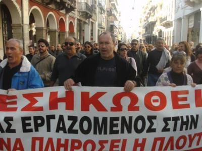 Πάτρα: Απεργία σε δημόσιο και ιδιωτικό τομέα  - Δύο πορείες σήμερα