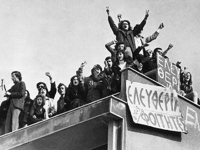 Αναμνήσεις και ιστορίες από το Πολυτεχνείο, 46 χρόνια μετά