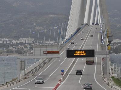 Την Κυριακή 3 Οκτωβρίου το πέρασμα της Γέφυρας