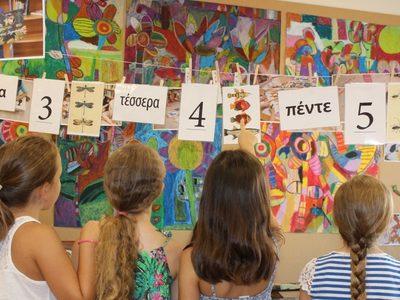 Καλοκαιρινές δράσεις ανάγνωσης & δημιουργικότητας για τα παιδιά στη Δημοτική Βιβλιοθήκη