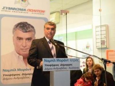 Πανελλήνια είδηση έγινε ο Σύριος Δήμαρχο...