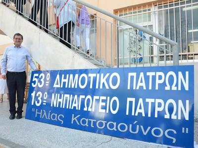 Κώστας Πελετίδης: Προσδοκούμε σε μια κοινωνία που θα κυριαρχεί το δίκιο