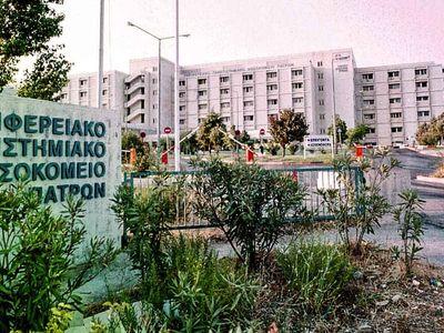 Πάτρα-Κορωνοϊός: Και σήμερα κανένας διασωληνωμένος στο Νοσοκομείο Ρίου