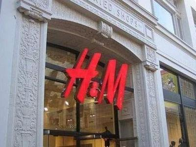492338629ae Πάτρα: Ανοίγει νέο κατάστημα H&M με γυναικεία ρούχα και αξεσουάρ; Πληθώρα  βιογραφικών απο Πατρινούς στην εταιρεία για δουλειά!