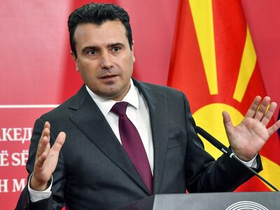 Λάθος το tweet για «μακεδονική εθνική πο...