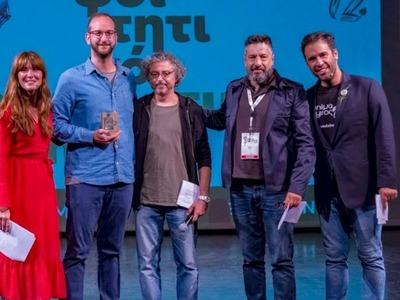 Έπεσε η αυλαία του 12ου Φεστιβάλ Animasyros με την απονομή των βραβείων