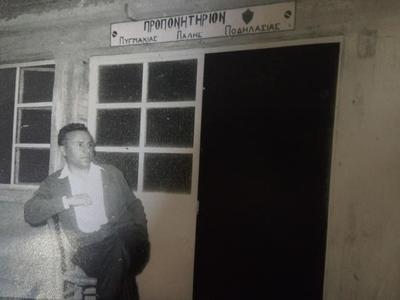 Ο Ευάγγελος Μαυρόπουλος και το φωτογραφικό αρχείο του στην ΠΓΕ (ΦΩΤΟ)