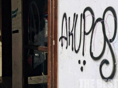 Τα χάλια του έχει και πάλι το εμβληματικό Δημοτικό Θέατρο Απόλλων -ΔΕΙΤΕ ΦΩΤΟ