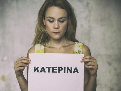 """Πάτρα: Αναβάλλεται η παράσταση """"Κατερίνα"""" του 38ου Φεστιβάλ Πάτρας του ΟΚΠΕ"""