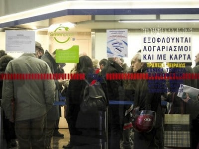 1 στα 3 νοικοκυριά στην Ελλάδα, δεν πληρώνει έγκαιρα τους λογαριασμούς