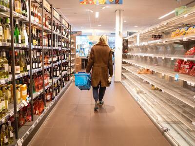 Α. Λινού: Ψώνια από το σούπερ μάρκετ μόν...