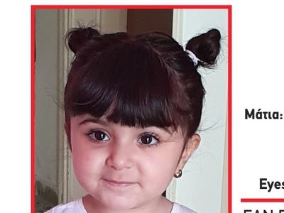 Συναγερμός για την αρπαγή ενός κοριτσιού 2,5 ετών