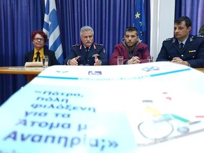 Αφιλόξενη η Πάτρα για ΑμεΑ - Συνεργασία συλλόγων Ατόμων με Αναπηρία και αστυνομίας  για μια πόλη πιο φιλική