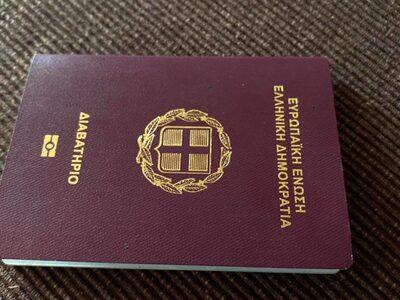 Διαβατήρια: Έτσι θα γίνεται η ανανέωσή τ...