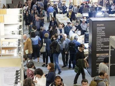 Ρεκόρ επισκεπτών στη Διεθνή Έκθεση Βιβλίου Θεσσαλονίκης