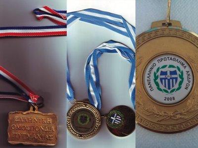 Το μετάλλιο στο στήθος του νικητή