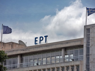 Αλήθεια ποιoς είναι υπεύθυνος γι΄ αυτή την  εκτροπή  της ΕΡΤ και ποιος θα παραιτηθεί ?