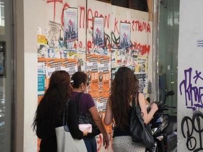 Αφίσες παντού και για...πάντα στην Πάτρα