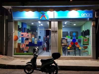 Ένοπλη ληστεία σε πρακτορείο του ΟΠΑΠ στην οδό Αθηνών στην Πάτρα - ΦΩΤΟ